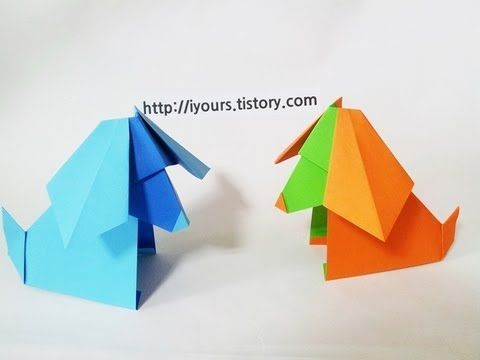 Origami Dog Easy Moving