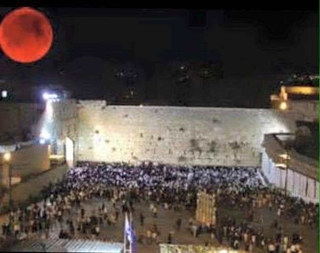 Israel Moon 2015