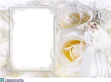 moldura para convite de casamento grátis arteira em 2018 pinterest