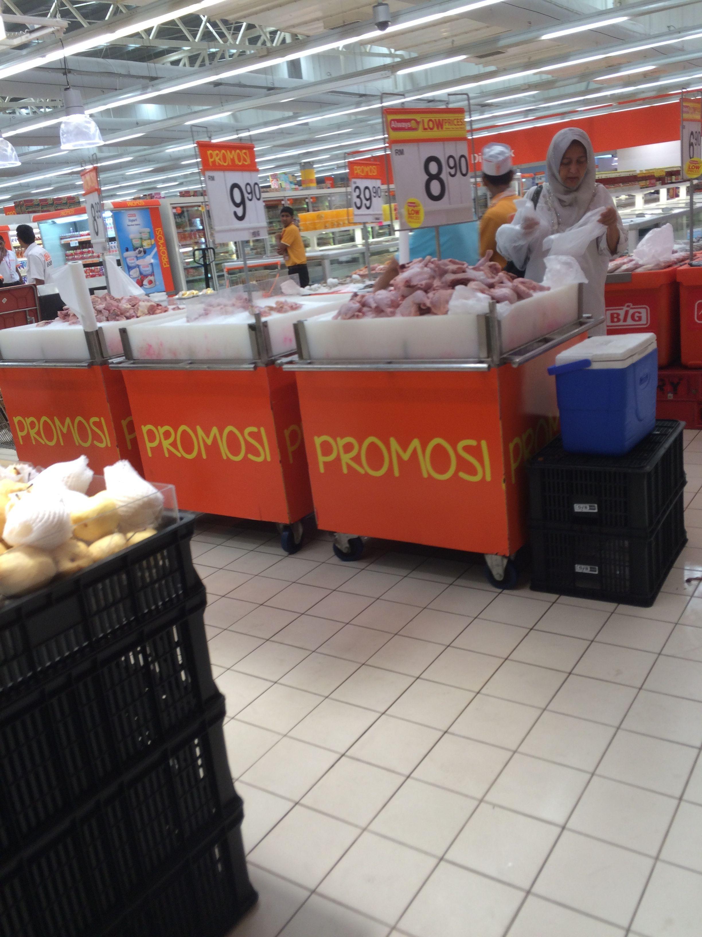 Aeon Big - Johor Bahru Malaysia Hypermarket Layout