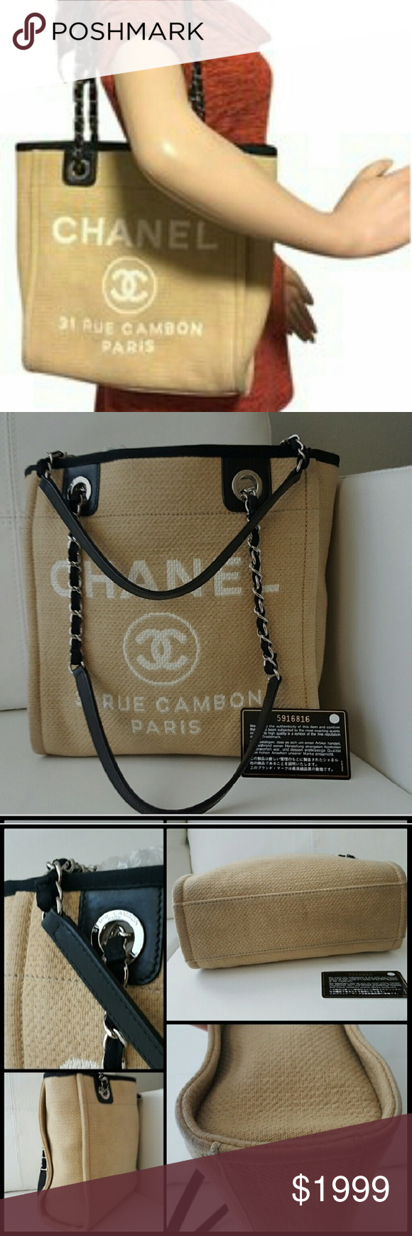 6c3491d417fc CHANEL DEAUVILLE 31 RUE CAMBON BEIGE TOTE 100% AUTHENTIC. MINT CONDITION.  LOOKS LIKE NEW. BEIGE, NEUTRAL COLOR. FOR SALE OR TRADE WITH SELECTIVE  POSHERS.