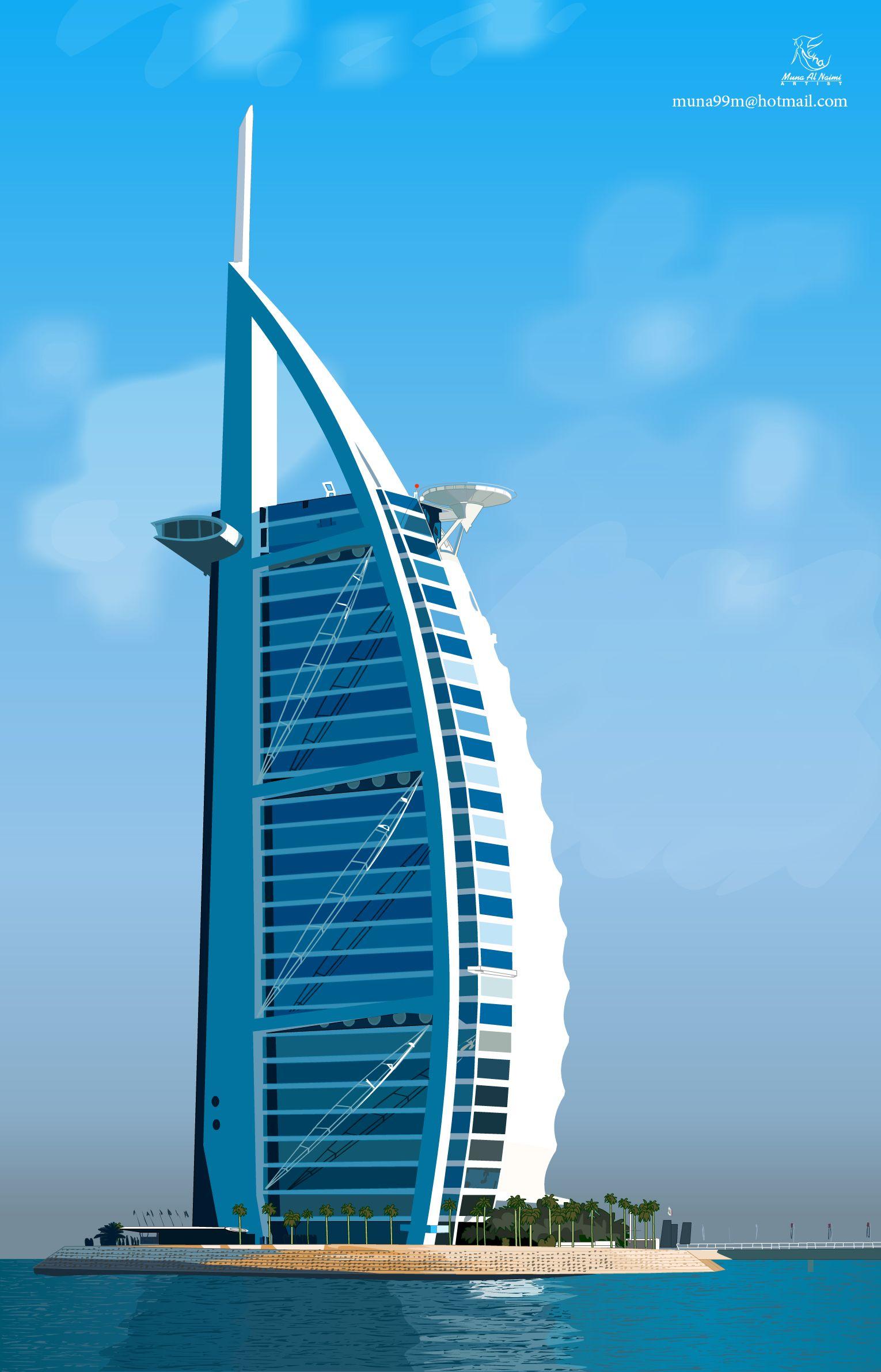 برج العرب رسم باستخدام برنامج الفلاش Dubai Pap