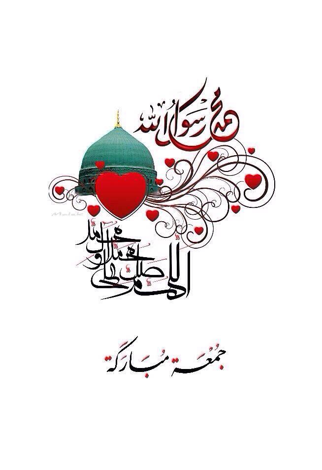 اللهم صل على محمد وآل محمد وعجل فرجهم Islamic Art Calligraphy Islamic Calligraphy Islamic Art