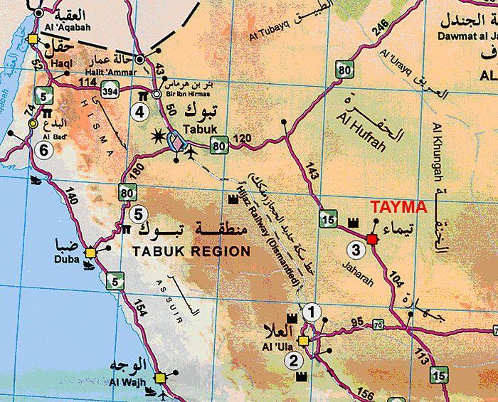 Location Map from dainst.org | Saudi Arabia, Tayma, Tabuk Region ...