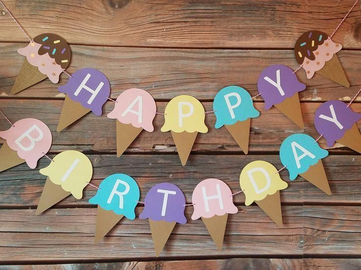 Ice cream birthday banner, ice cream theme birthday party, ice cream party decorations by KatieKraftsCo on Etsy #icecreambirthdayparty