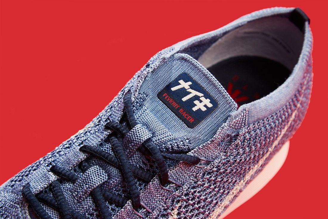 7ce506836b4b4 Nike Eyes 2020 Tokyo Olympics With Limited Edition Flyknit Racer ...