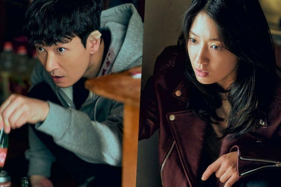 "Cho Seung Woo And Park Shin Hye Land In Hot Water In ""Sisyphus: The Myth"""