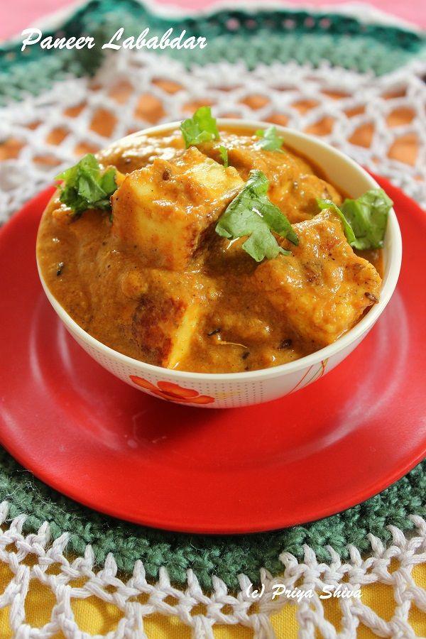 Paneer lababdar recipe tomato gravy tofu and curry paneer lababdar paneer recipesindian food forumfinder Images