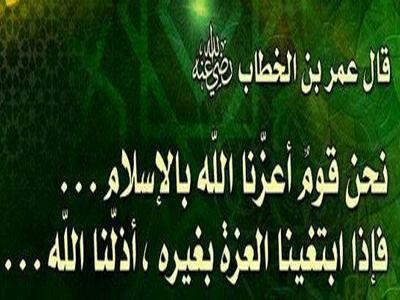 Pin By العلم الشرعي بين يديك أبوعبدالله الدوسري On العلم الشرعي
