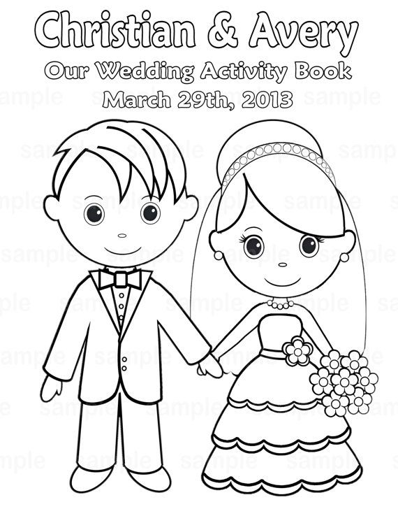 Printable Personalized Wedding Coloring Activity Book Favor In 2021 Wedding Coloring Pages Wedding With Kids Wedding Activities