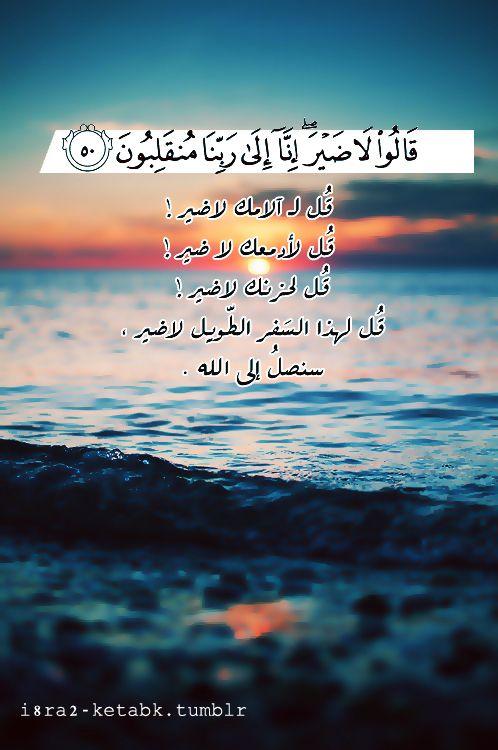 الواثقه بالله Romantic Songs Video Holy Quran Romantic Songs
