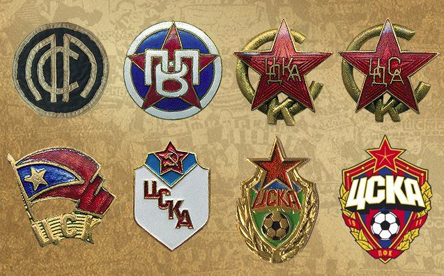 Pin Ot Polzovatelya Miltop Vladimir Na Doske Mix Armiya Futbol Graficheskij Dizajn