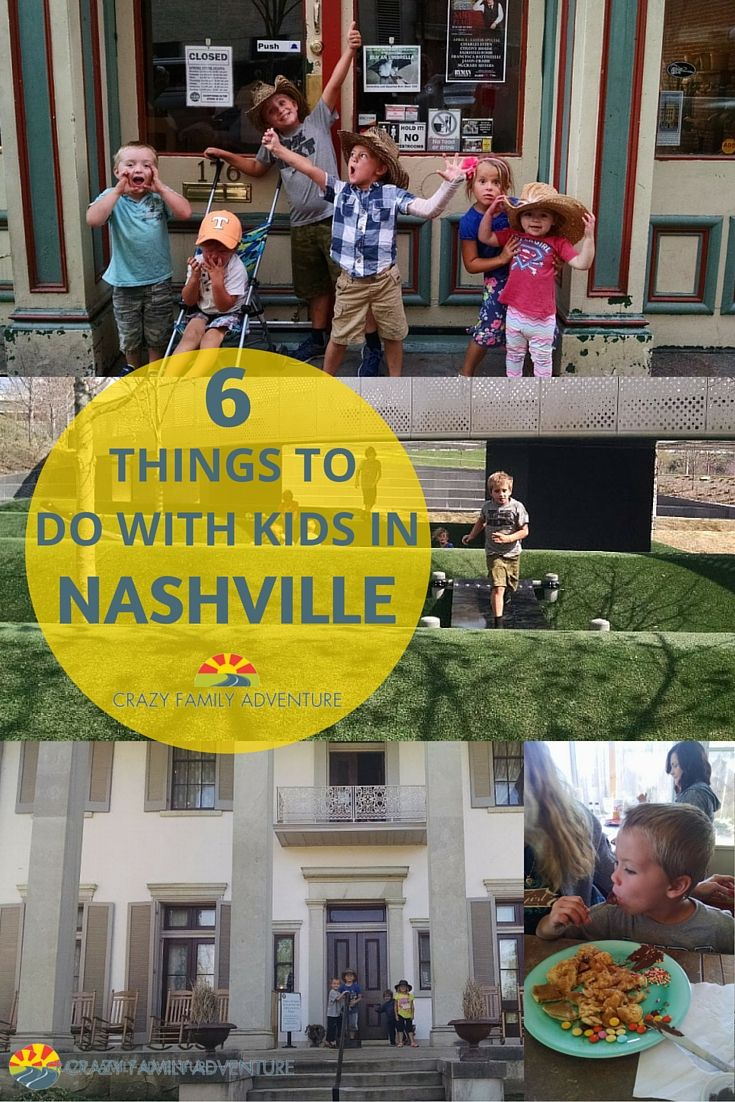 Nashville Is A Great Family Travel Destination There Are Lot Of Free Activities You Can Do And Some Kid Friendly Restaurants Come Check It Out