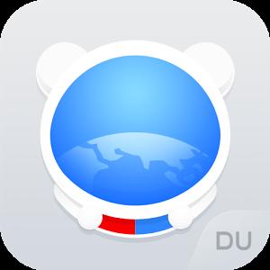 DU Browser APK FREE Download - Android Apps APK Download