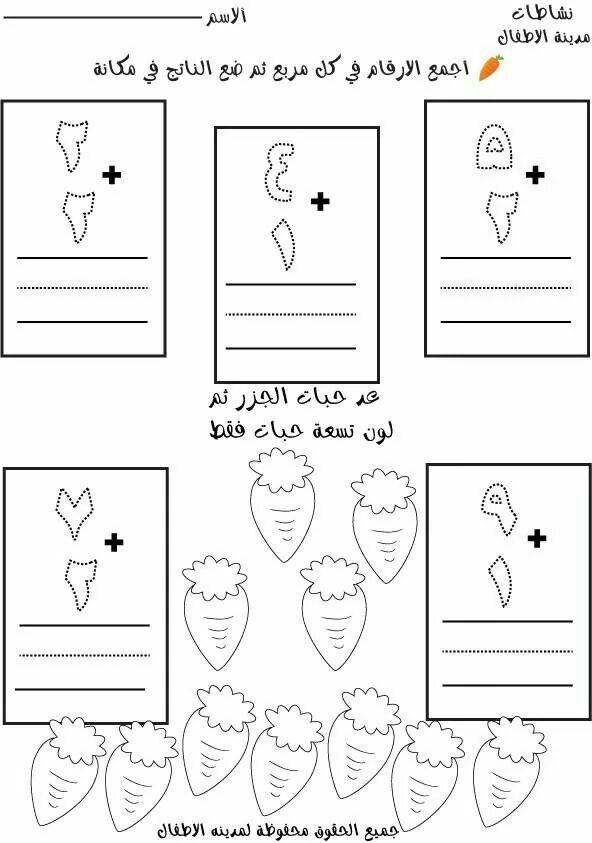 pin by nisreen massad on arabic verbs arabic lessons learning arabic. Black Bedroom Furniture Sets. Home Design Ideas