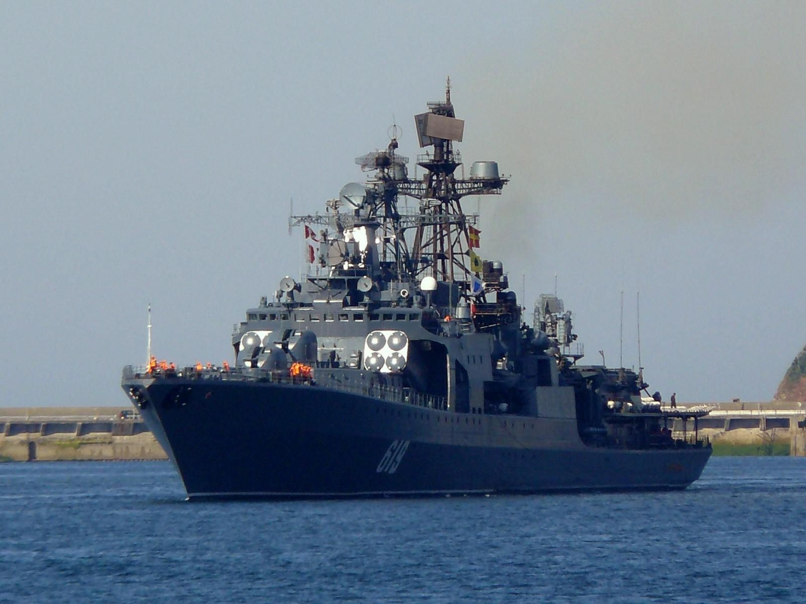 Russian Navy The 64