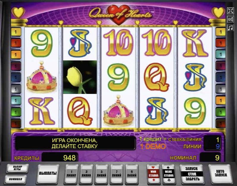 казино онлайн бесплатно без регистрации бесплатно играть