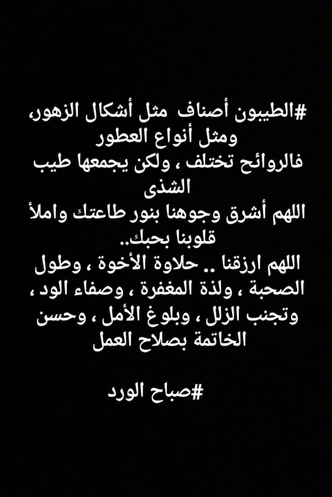 Pin By أحمد البحيرى On كتب وح ــــــكم للحياة Photo Quotes Quotes Poetry Quotes