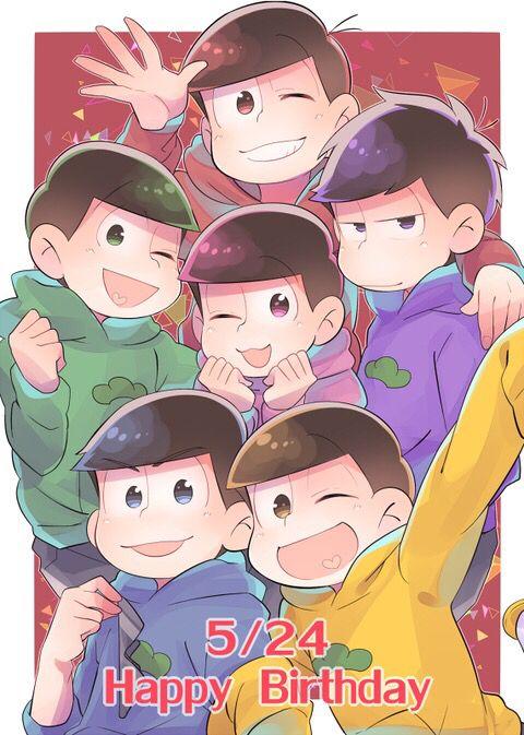 #おそ松さん 六つ子生誕祭 - くろさびのイラスト | かわいい, 弟