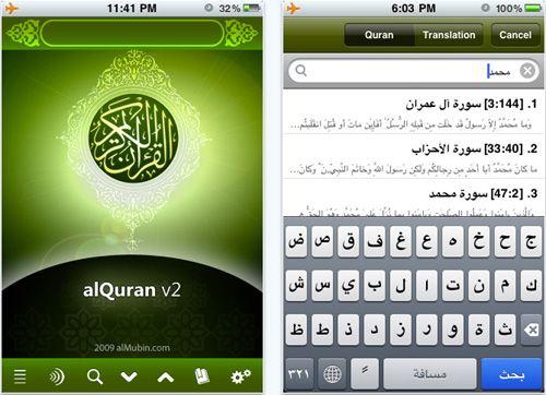 Quran Book Mobile
