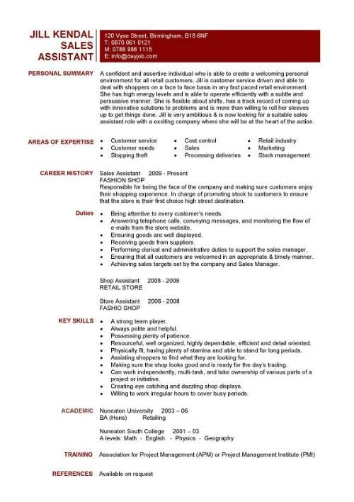 Sales assistant CV example, shop, store, resume, retail curriculum - resume samples for hospitality industry