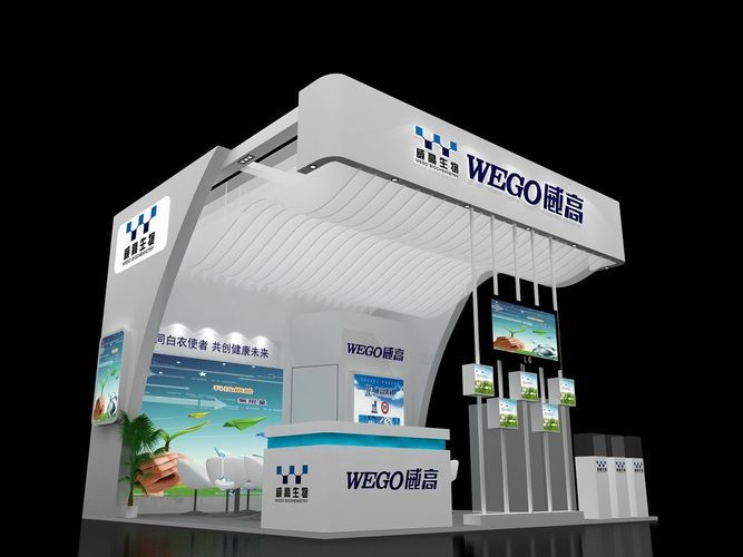 Free 3d Exhibition Stand Design : Download exhibition area dmax free d model