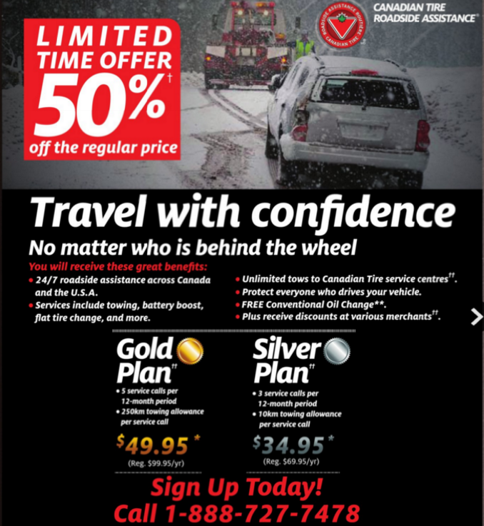canadian tire oil change promotion