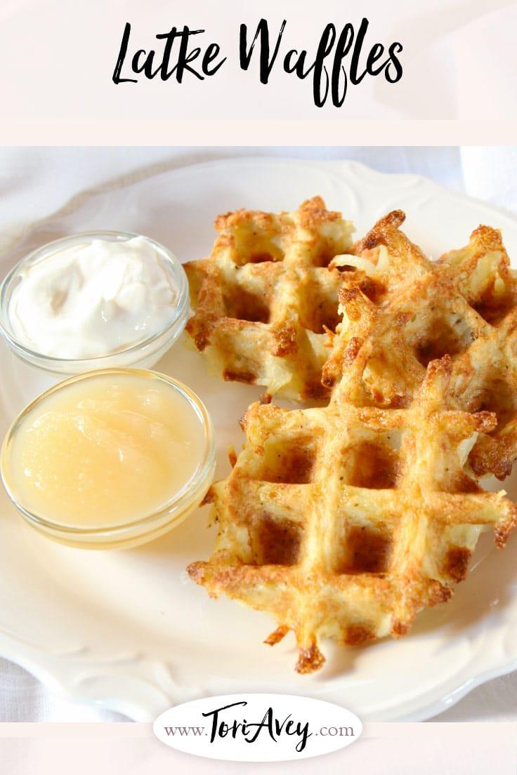 Latke Waffles - Make potato pancakes in a waffle iron! Hot crispy hash brown waffles for breakfast or brunch. Hanukkah breakfast or brunch recipe. |