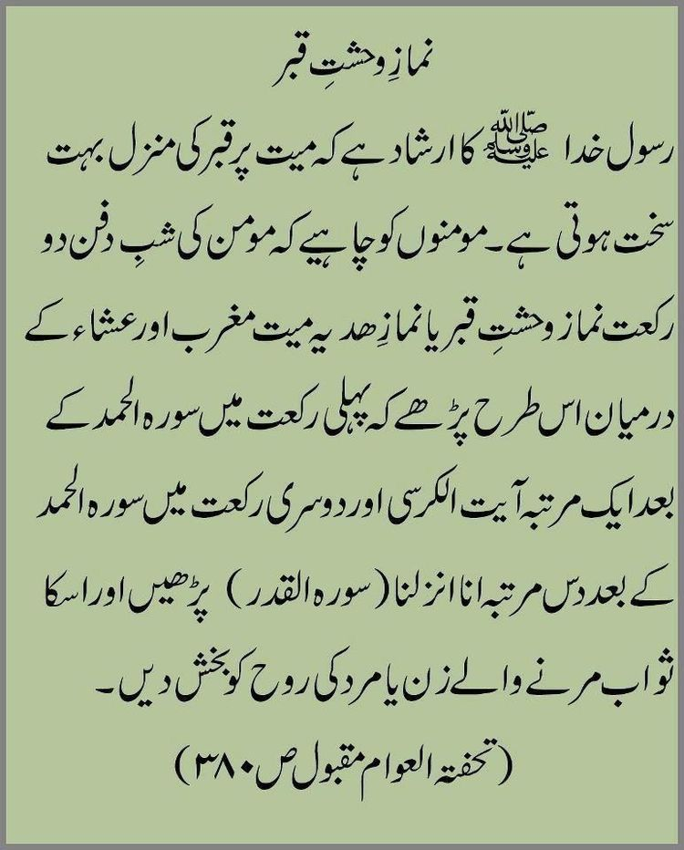 Pin By Sana Seher On Islamic Quotes  Pinterest  Islamic Islam  Science And Technology Essay Disadvantages Of Computer Paragraph On  Advantages And Disadvantages Of Science Of Science Essay On Computer And  Its
