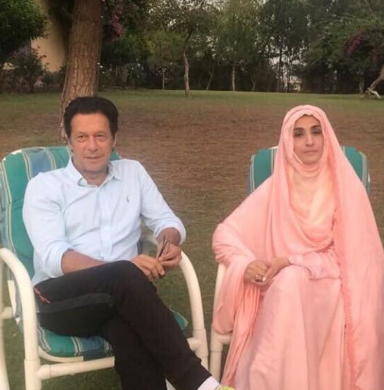 Technology Viral News: Imran Khan's First Picture With Bushra Maneka Goes Viral