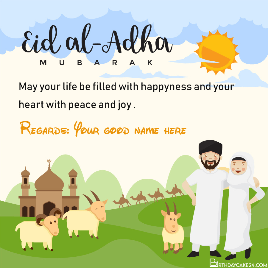 Free Eid ul Adha Greeting Cards With Name Maker Online  Eid ul