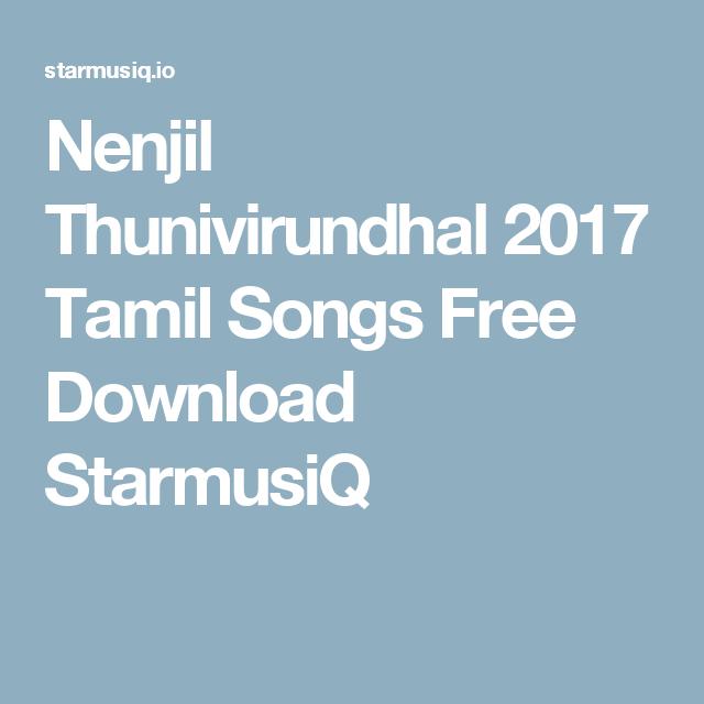 RK Nagar 2018 Tamil Mp3 Songs Free Download StarmusiQ | StarMusiQ ...
