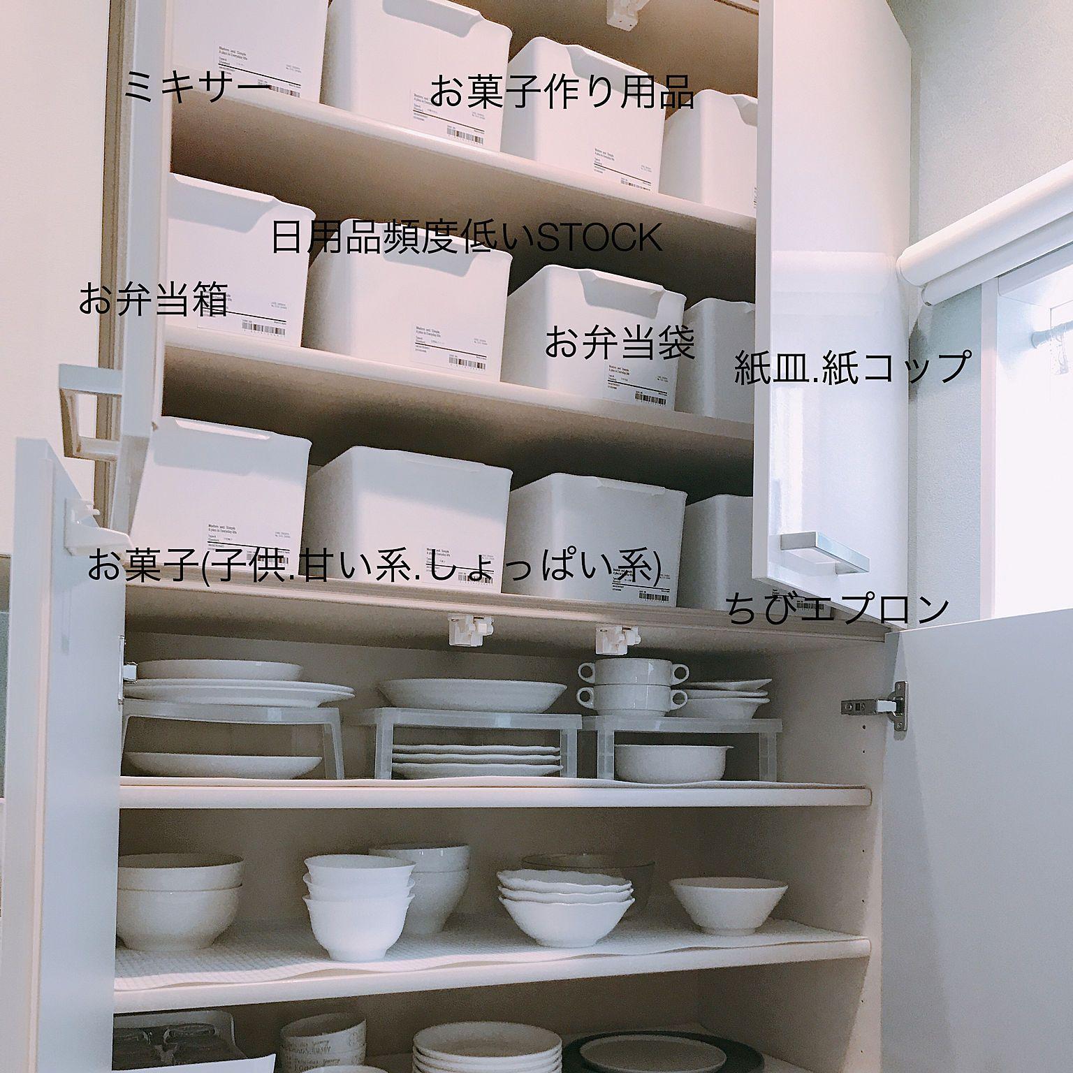 キッチン お菓子入れ 食器棚 収納 食器棚収納 などのインテリア実例