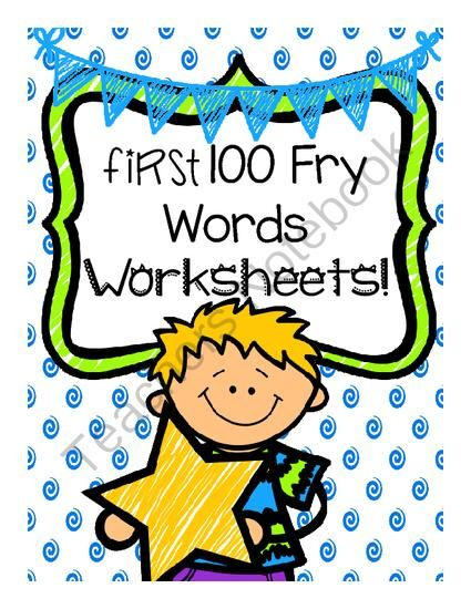 NO PREP* First 100 Fry Words Worksheets from Teacher Twinkle Toes on