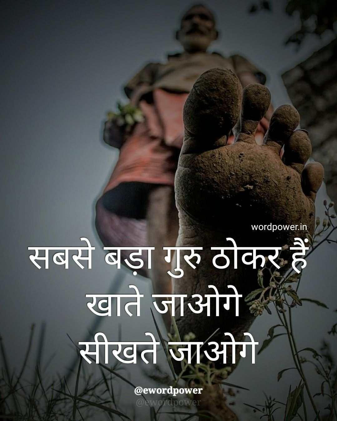 Hindi Suvichar Hindi Good Morning Quotes Motivational Picture