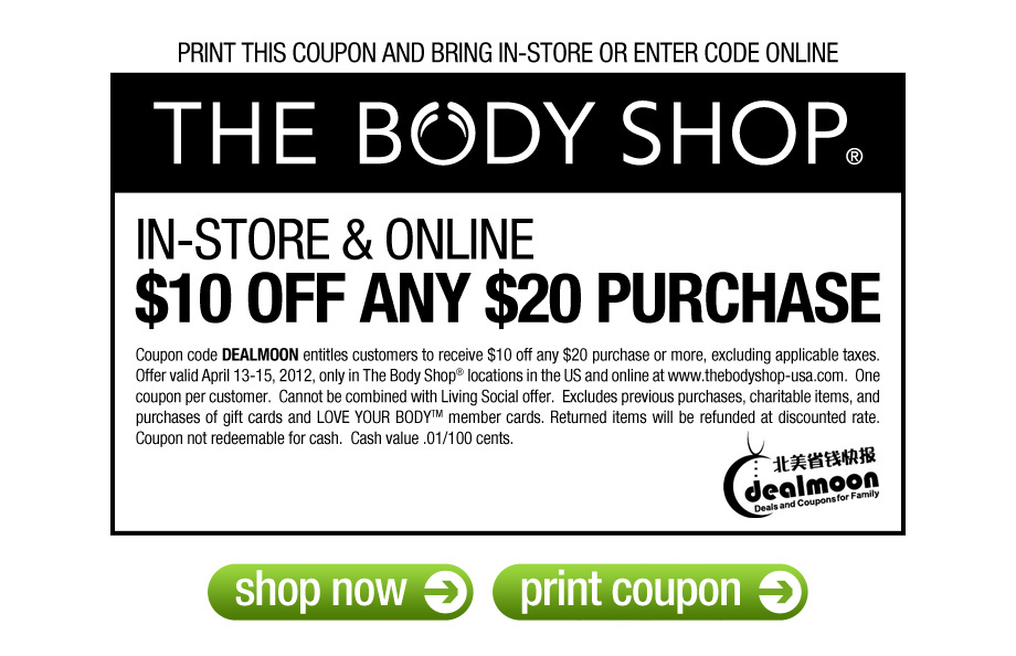 19 coupons, codes and deals