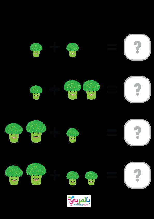 تمارين تعليم الجمع والطرح للاطفال بالصور شيتات ماث Math بالعربي نتعلم Mario Characters Math Character