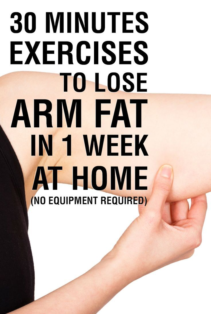 fastest way to lose fat in arms