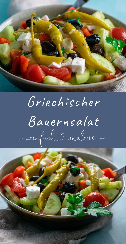 Griechischer Bauernsalat - einfach, schnell & lecker - Einfach Malene