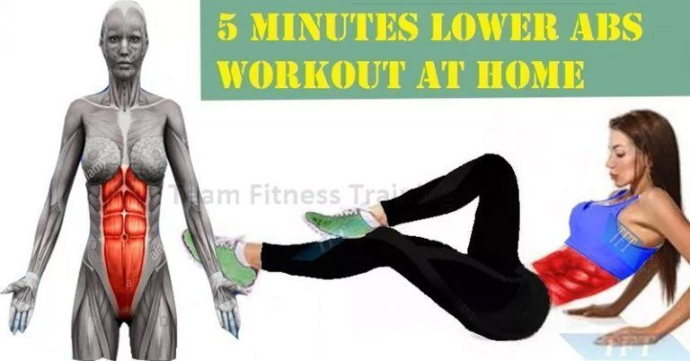 5 MINUTES LOWER ABS WORKOUT AT HOME – GO TEAM #sideabworkouts 5 MINUTES LOWER ABS WORKOUT AT HOME – GO TEAM #sideabworkouts 5 MINUTES LOWER ABS WORKOUT AT HOME – GO TEAM #sideabworkouts 5 MINUTES LOWER ABS WORKOUT AT HOME – GO TEAM #sideabworkouts 5 MINUTES LOWER ABS WORKOUT AT HOME – GO TEAM #sideabworkouts 5 MINUTES LOWER ABS WORKOUT AT HOME – GO TEAM #sideabworkouts 5 MINUTES LOWER ABS WORKOUT AT HOME – GO TEAM #sideabworkouts 5 MINUTES LOWER ABS WORKOUT AT HOME – GO TEAM #sideabworkouts