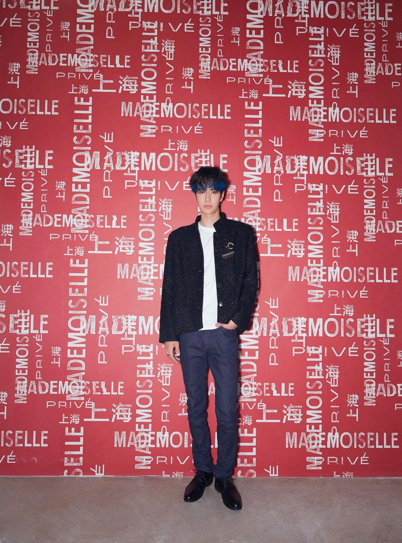 Model Hooker Yian