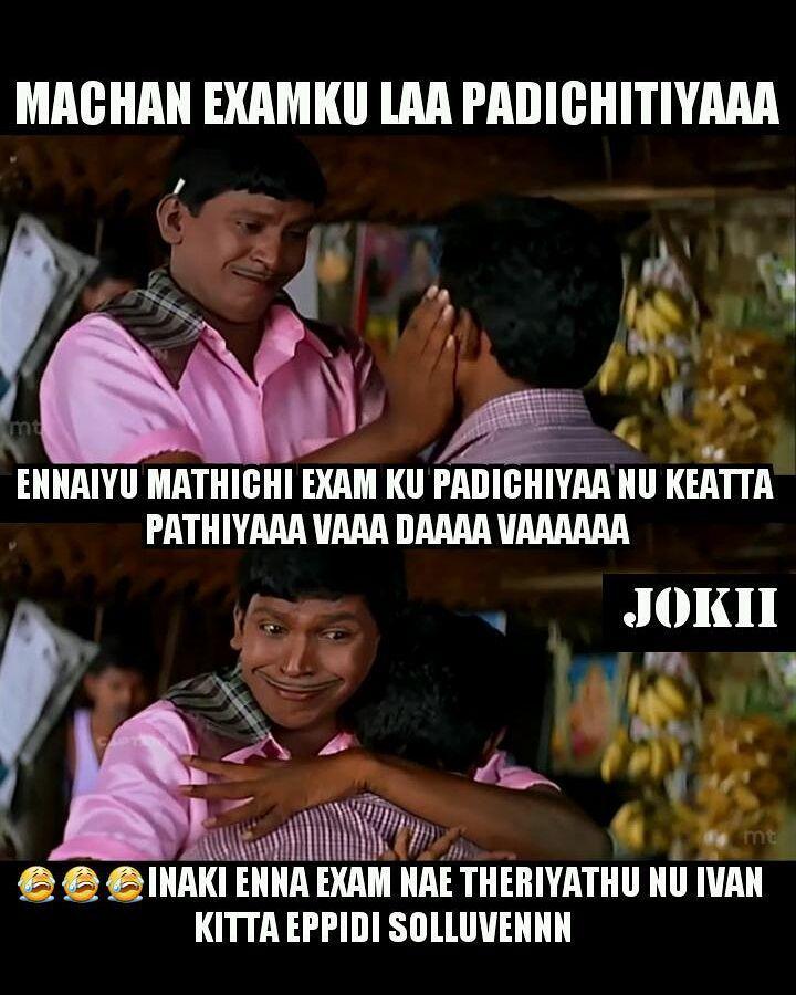 Pin By Dharu On Memes Funny Memes Comebacks Tamil Funny Memes Funny Memes
