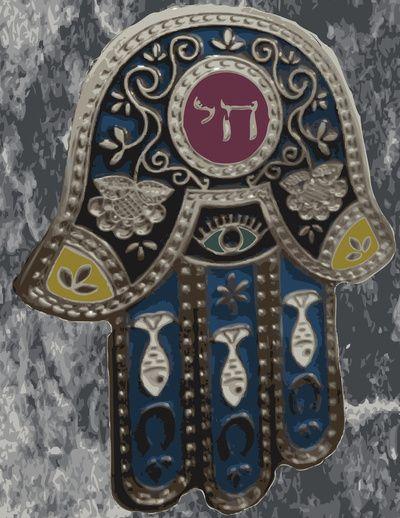 Jewish Hamsa Art Print
