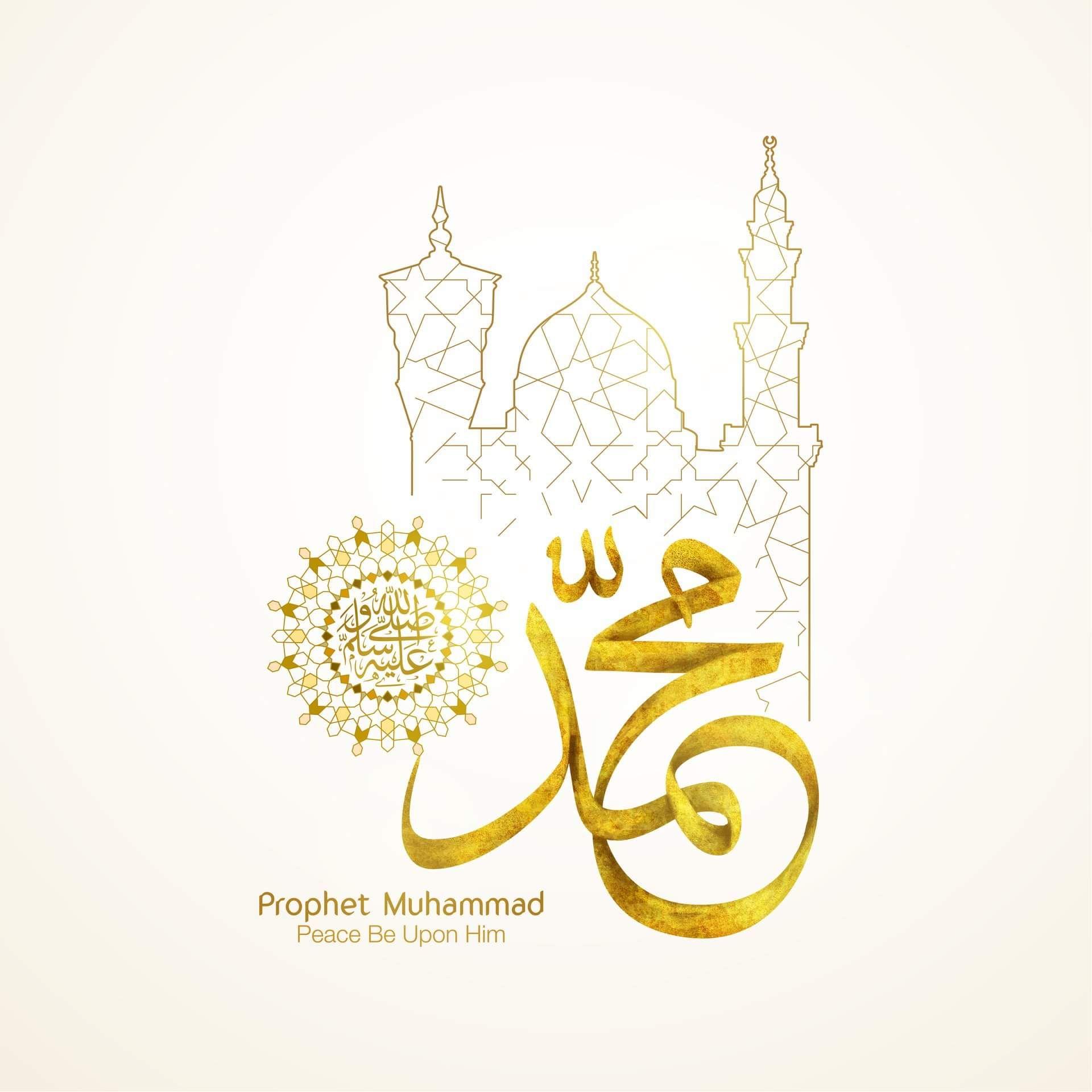 Pin On محمد رسول الله ﷺ