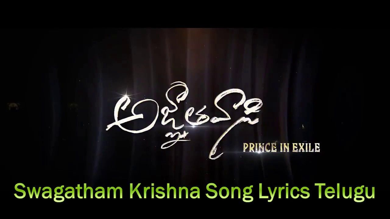 Swagatham krishna full song lyrics telugu agnathavasi movie swagatham krishna full song lyrics telugu agnathavasi movie pawan stopboris Image collections