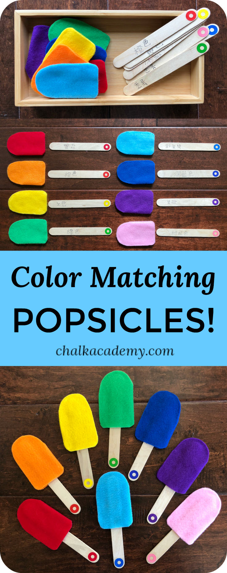 Color matching popsicles are a fun way for kids to learn about colors!  Here are DIY tips and Montessori-inspired advice for teaching colors! Preschool | Toddler | Colorful easy craft for children
