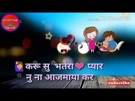 Haryanvi whatsapp status haryanavi 2019 video