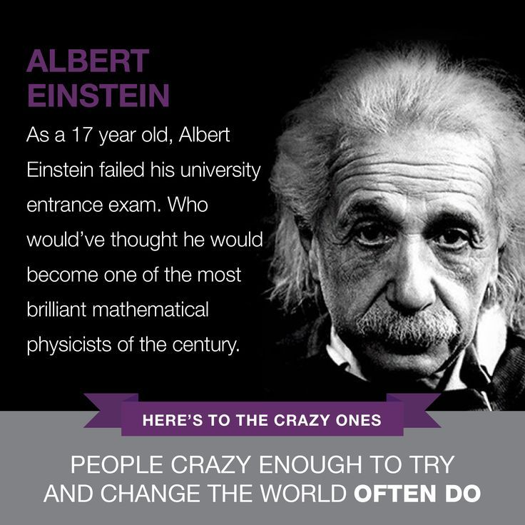 ALBERT EINSTEIN Famous Failure | Quotes | Pinterest ...