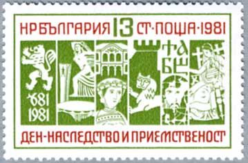 ◇Bulgaria  1981