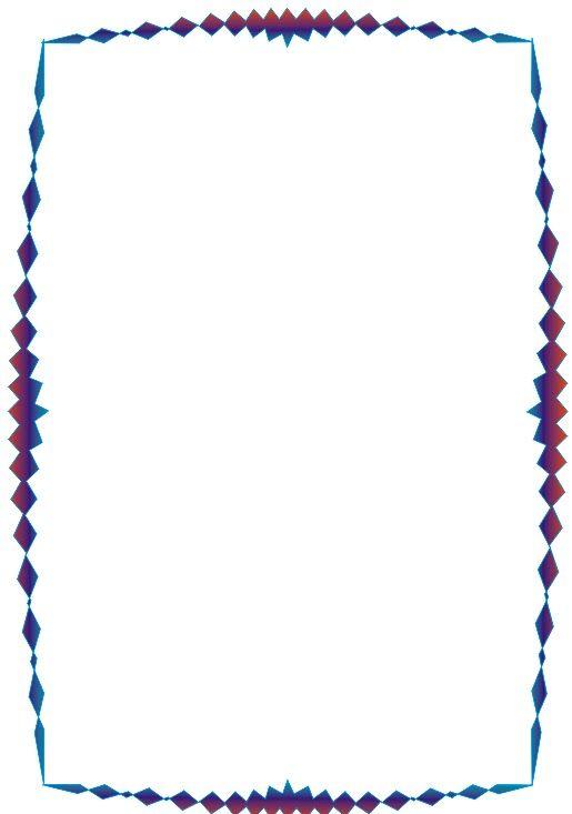 Bordes de pagina decorativos para Word - Imagui | recordatorios ...